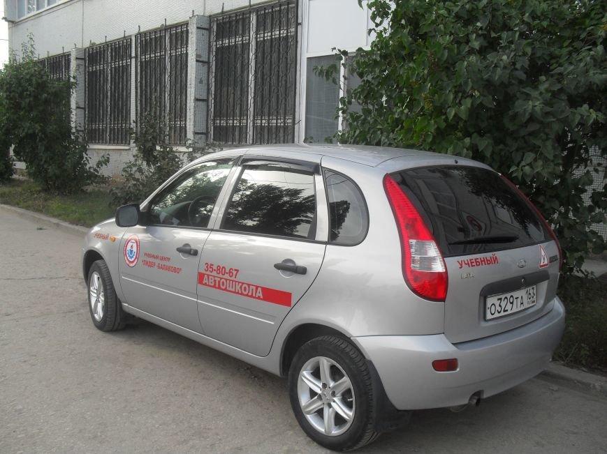 SDC15743