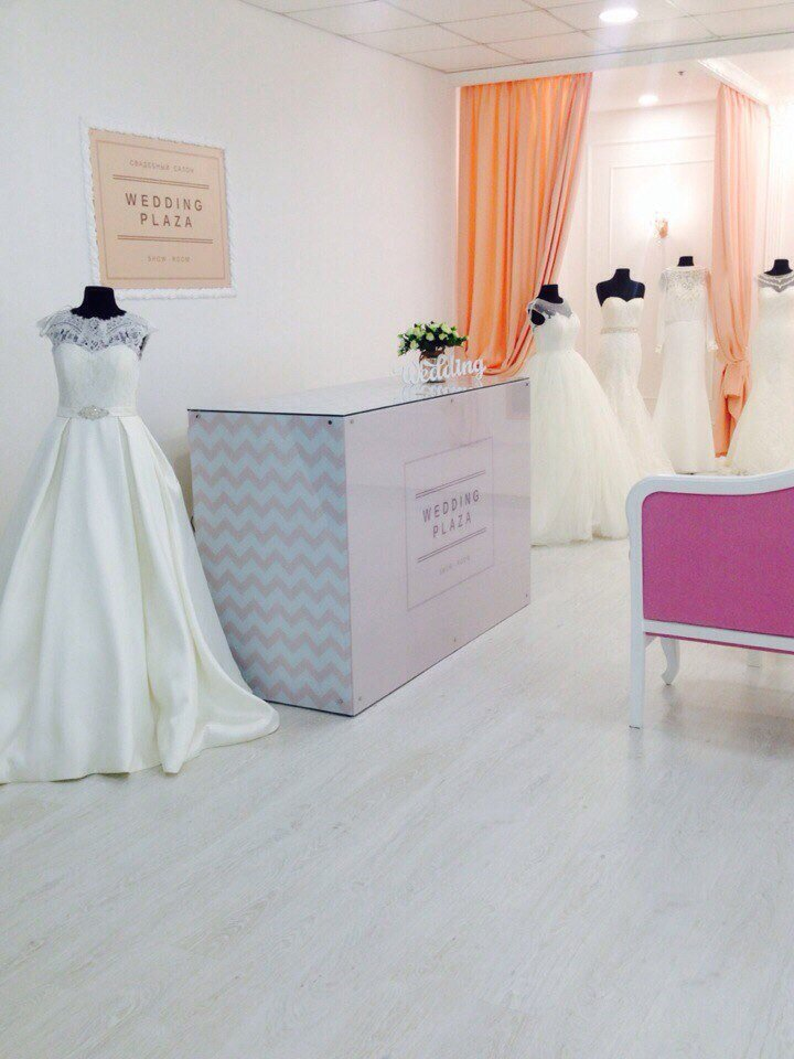 25 ноября - черная пятница в свадебном салоне Wedding Plaza, фото-1