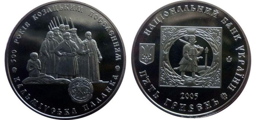 Когда с мариупольского герба уберут «1778» (ФОТО, ВИДЕО), фото-2