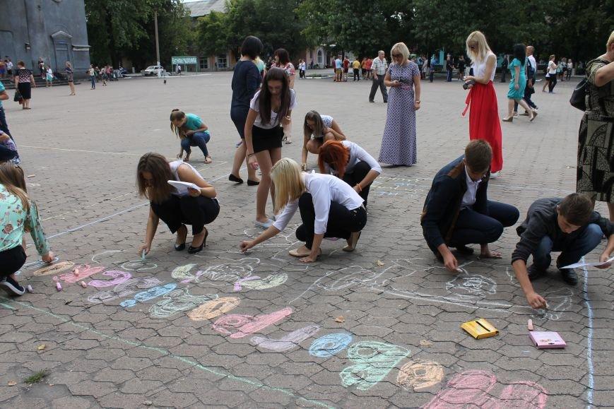 Новогродівка місто Олімпійців!, фото-10