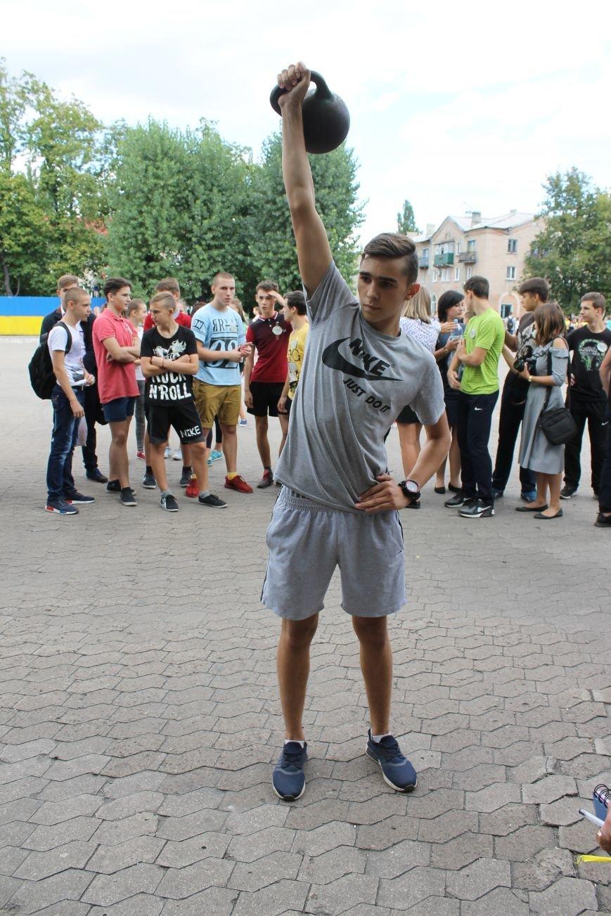 Новогродівка місто Олімпійців!, фото-12