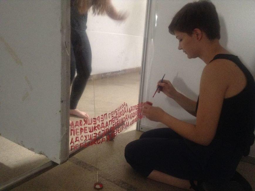У Львові тривають Дні мистецтва перфоманс: що цікавого було в останній день (ФОТО), фото-11