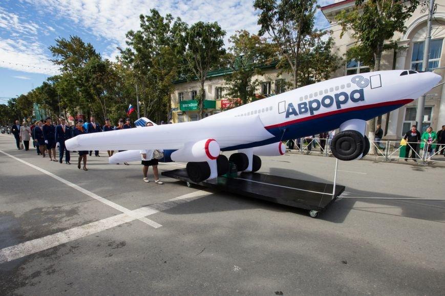 Знаменитую елку из корюшки представили в Южно-Сахалинске, фото-7