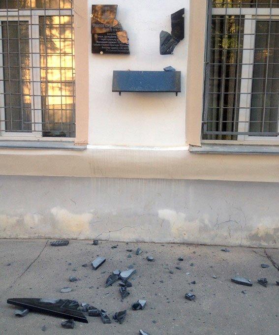 На Полтавщине вандалы разбили пять мемориальных досок, посвященных воинам АТО, фото-3