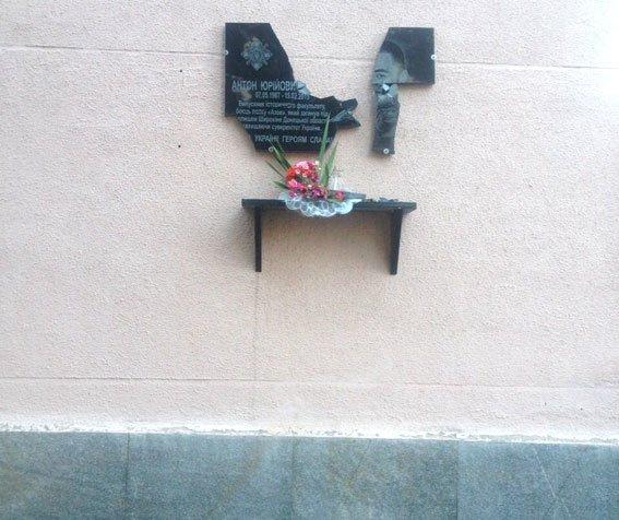 На Полтавщине вандалы разбили пять мемориальных досок, посвященных воинам АТО, фото-2
