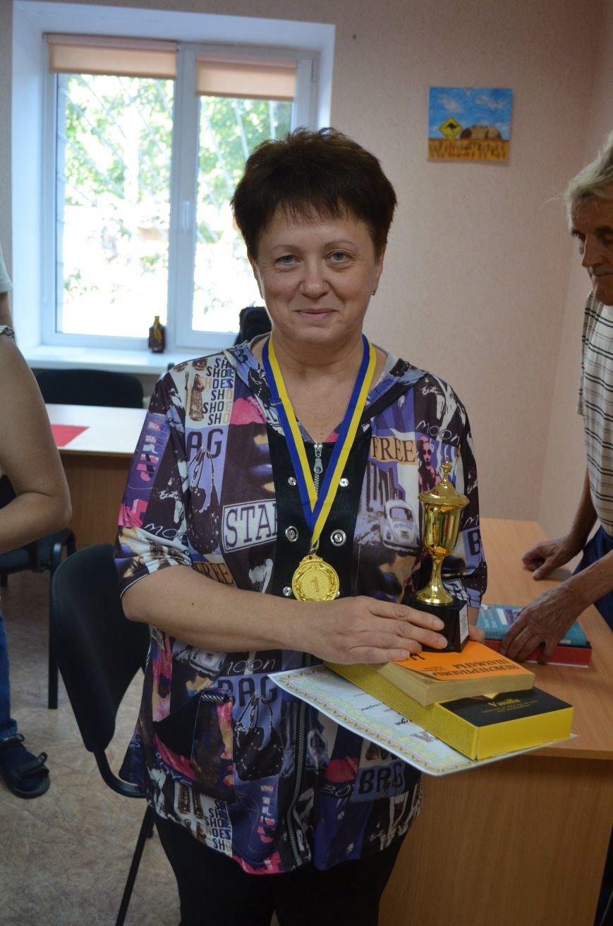 В Авдеевке прошел городской кубок по шахматам (ФОТО), фото-1