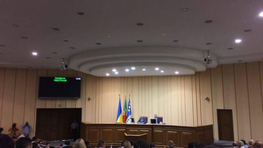 """В Кривом Роге вопрос о """"произволе """"Криворожгаза"""" рассматривают на сессии горсовета (ФОТО) (ОБНОВЛЯЕТСЯ), фото-4"""
