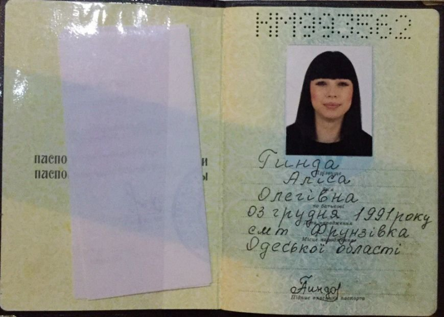 У Франківську орудують шахраї-орендодавці, фото-4