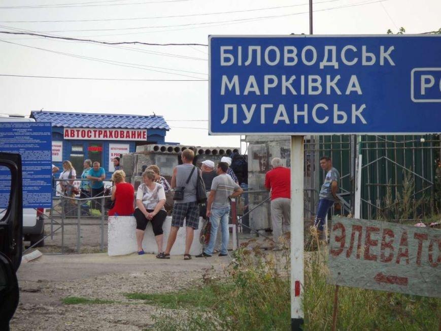 cherga_milove3_kopyrovat