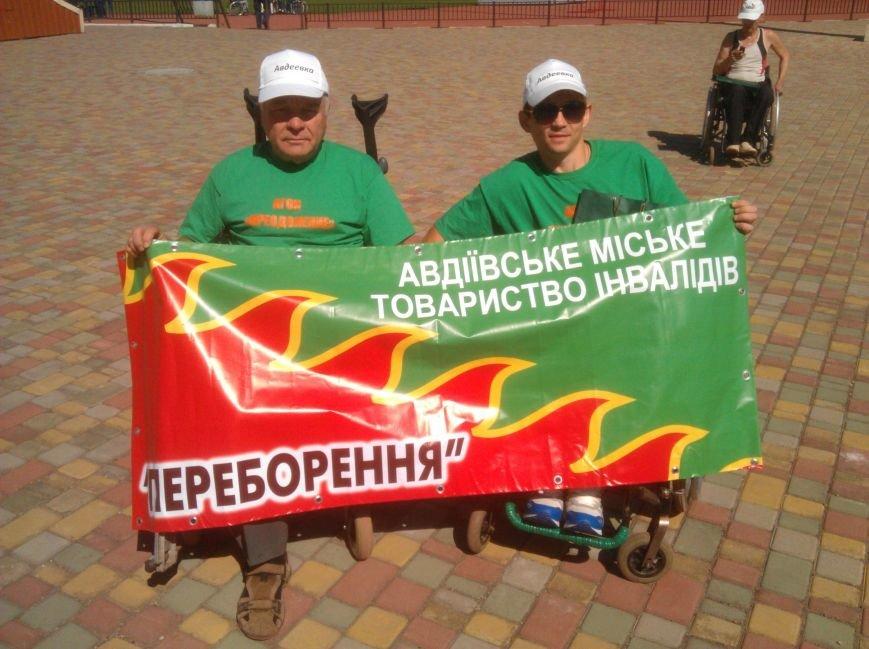 Авдеевские спортсмены-колясочники показали хорошие результаты в Бахмуте (ФОТО), фото-1