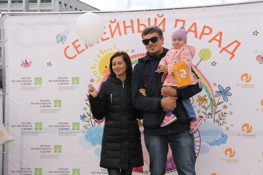 День города в Ульяновске: балет машин, танцы, звезды и дождь. ФОТО, фото-7