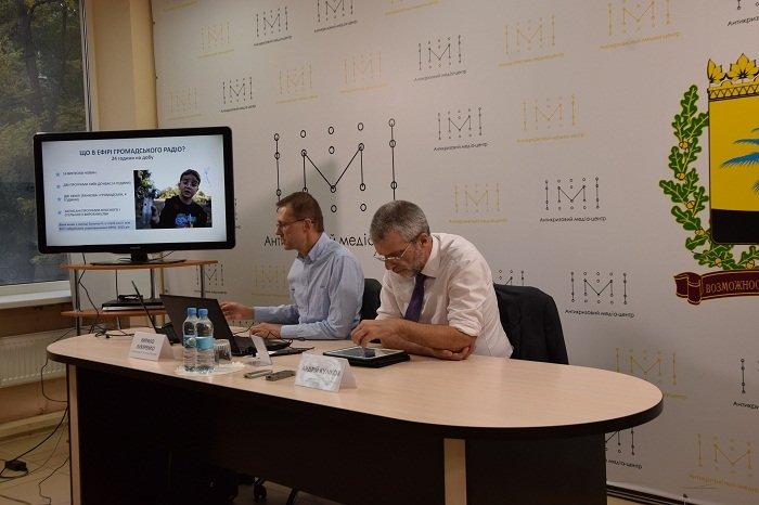 Громадское радио откроет корпункт в Краматорске, фото-1