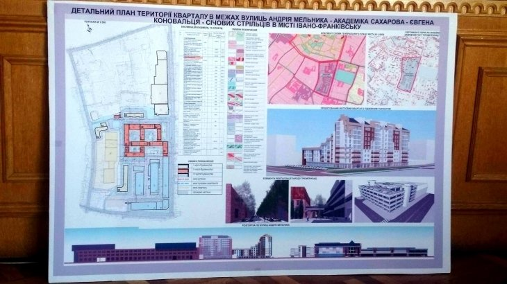 """Громадськість підтримала проект будівництва житлового кварталу """"Центральний"""" (ФОТО), фото-2"""