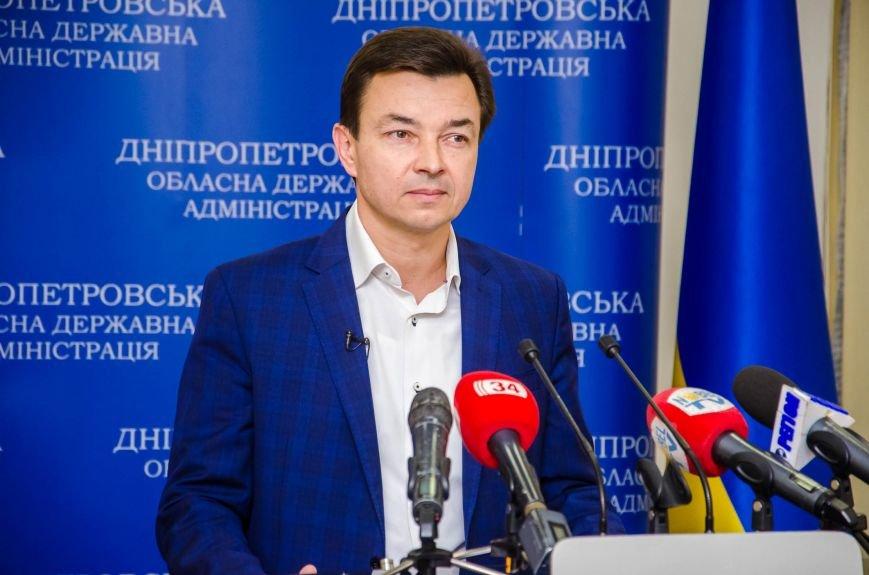6 ... розповів заступник очільника регіону Володимир Юрченко.