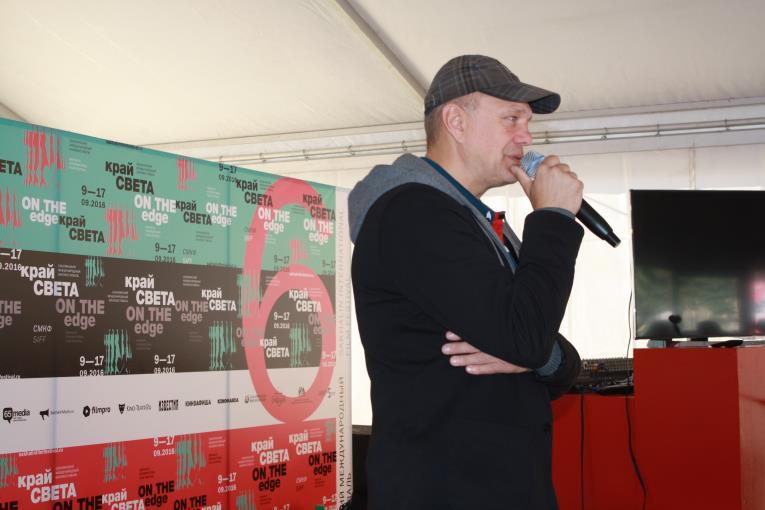 Игорь Шагов проводит мастер-класс на VI Сахалинском международном фестивале «Край света», фото-1
