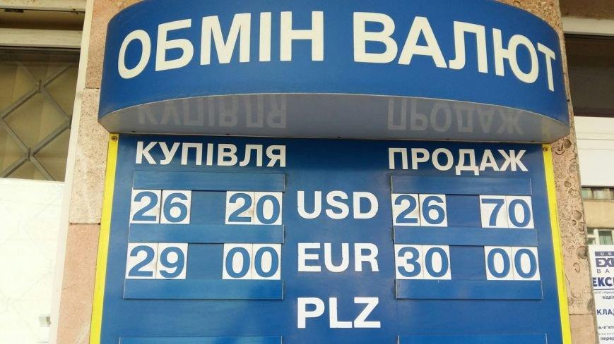 Скільки коштує долар та євро у Львові: реальний курс валют станом на 13 вересня (ФОТО), фото-2