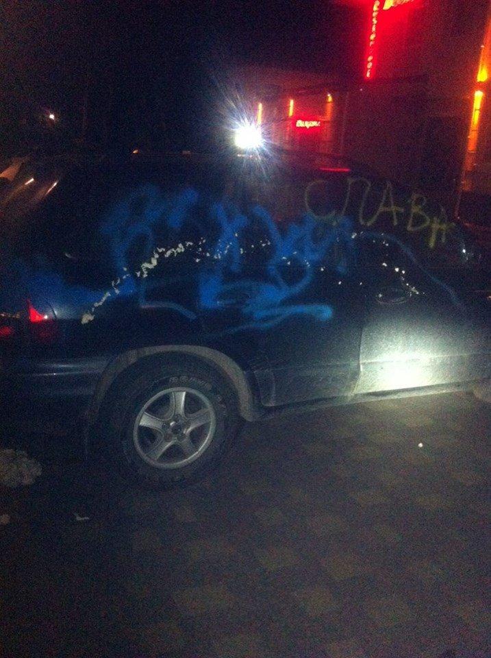 У Львові невідомі розмалювали фарбою автомобіль за георгіївську стрічку у салоні (ФОТО), фото-3