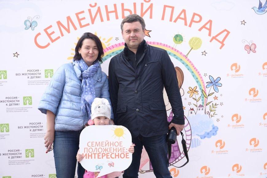 Более 150 ульяновцев прошлись Семейным парадом. ФОТО, фото-1