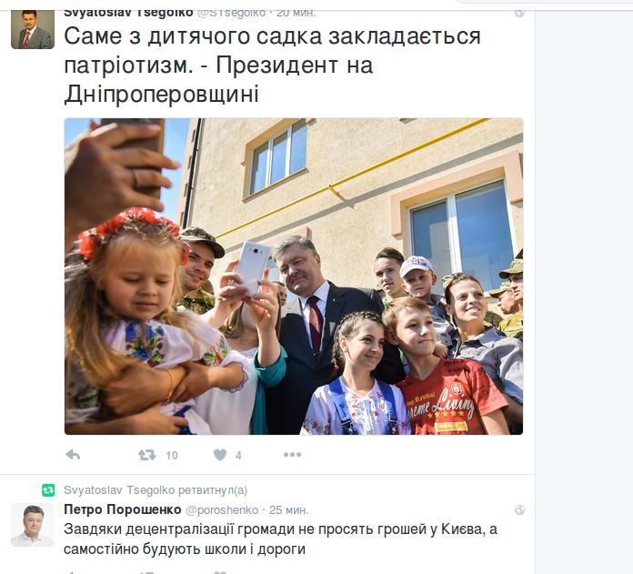 Screenshot - 13.09.2016 - 13:54:53
