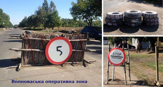 Подготовка блокпостов к зиме, фото-4