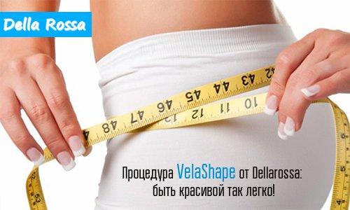 Vela Shape – простой шаг к идеальной фигуре!, фото-2