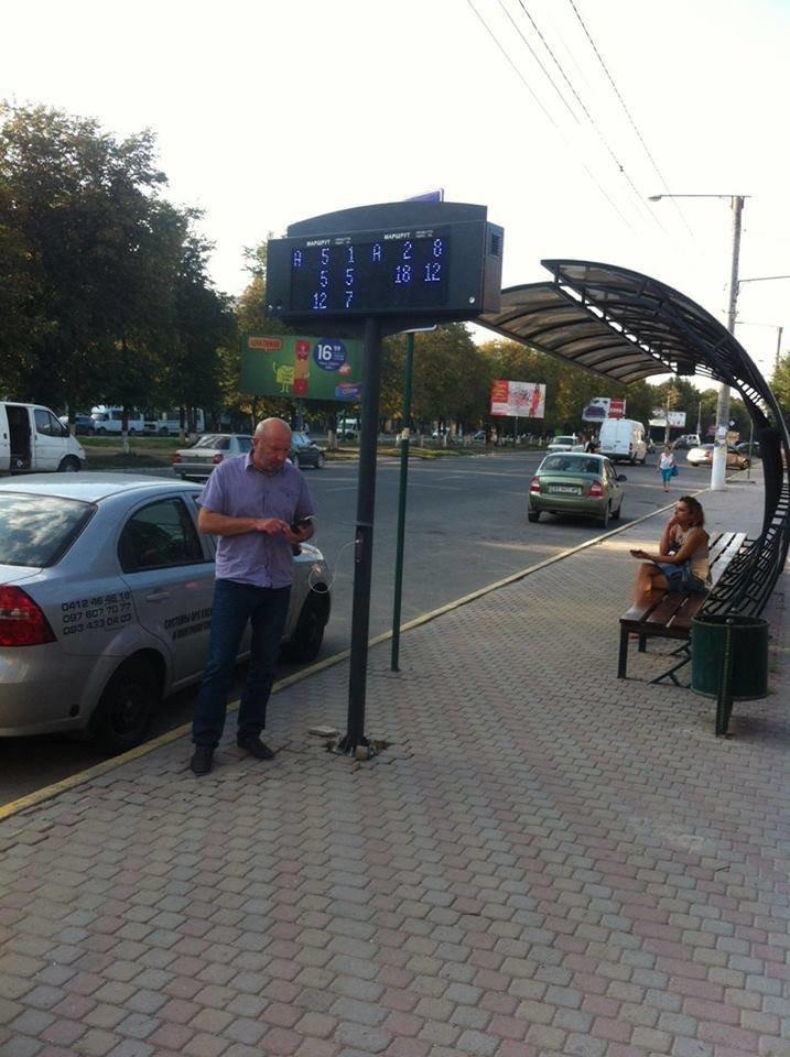 В Івано-Франківську встановлять екрани з розкладом руху маршруток та WI-FI інтернетом, фото-2