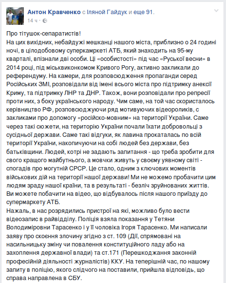 Screenshot - 14.09.2016 - 09:47:34