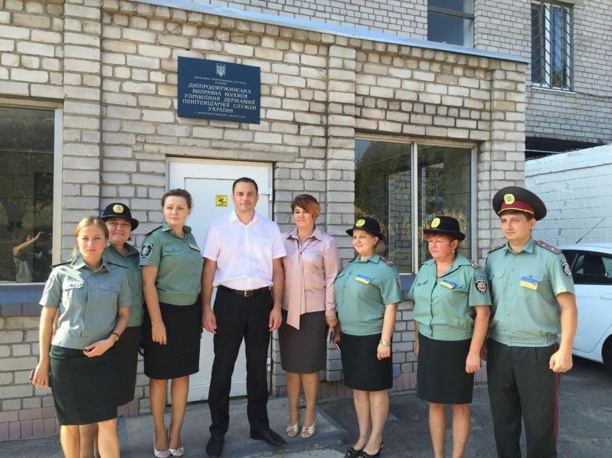 Мэр Каменского посетил женскую колонию, фото-7