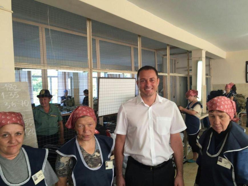 Мэр Каменского посетил женскую колонию, фото-6