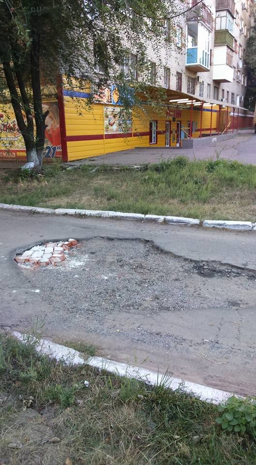 Краматорчане начинают самостоятельно ремонтировать дороги, фото-2