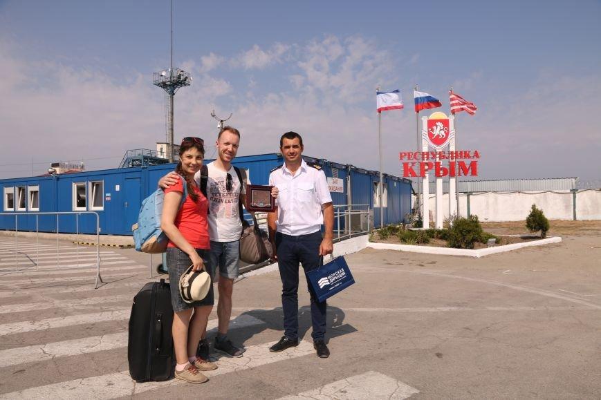 Сегодня Керченская переправа встретила 5-миллионного пассажира (ФОТО), фото-1