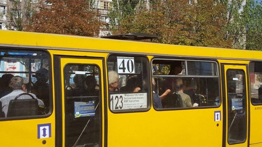 Мариупольские маршрутчики начали эксперимент, а горожане запутались в номерах (ФОТОФАКТ), фото-2