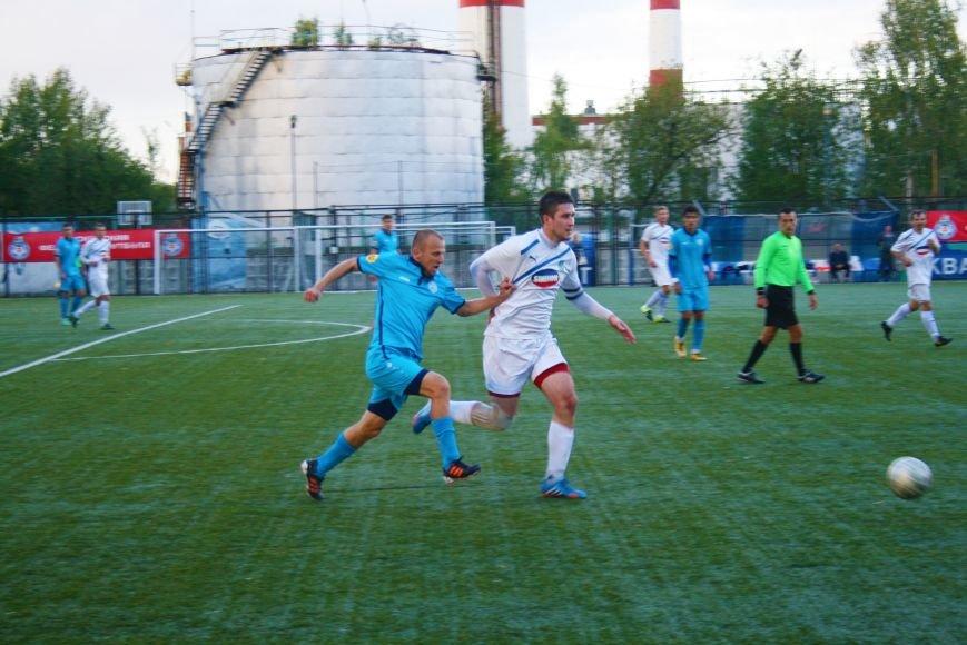 ФК «Троицк» проиграл «Родине» со счётом 0:4, фото-10