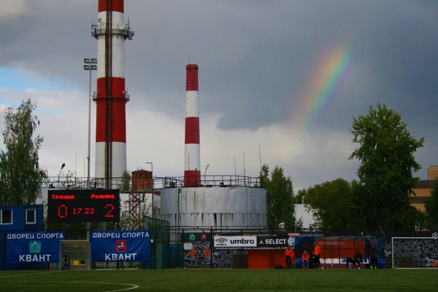ФК «Троицк» проиграл «Родине» со счётом 0:4, фото-5