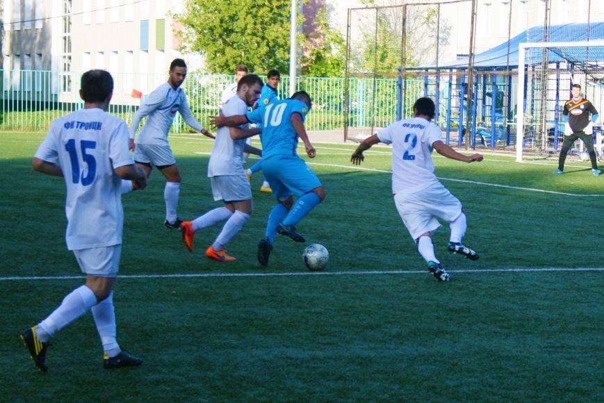 ФК «Троицк» проиграл «Родине» со счётом 0:4, фото-1