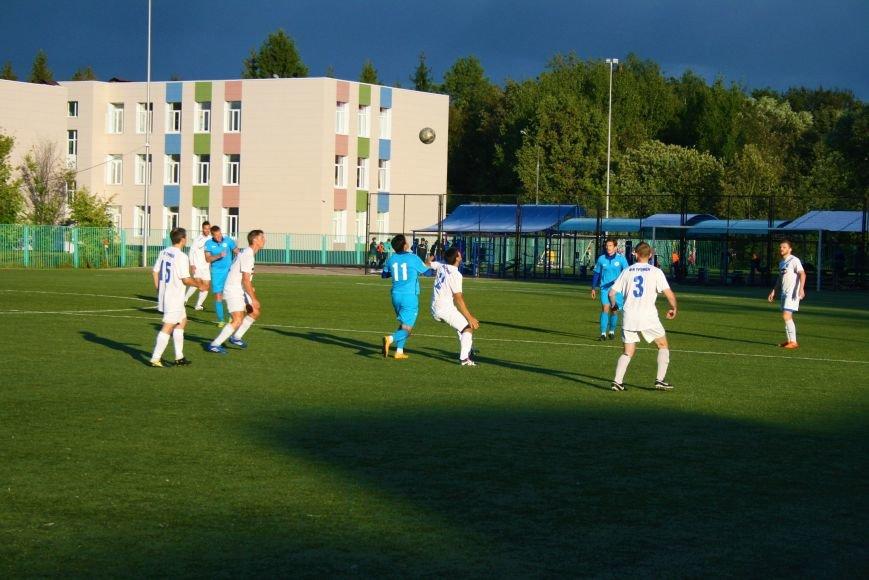 ФК «Троицк» проиграл «Родине» со счётом 0:4, фото-6