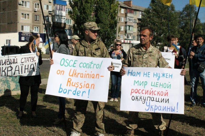 В Краматорске состоялся митинг (ФОТО), фото-3