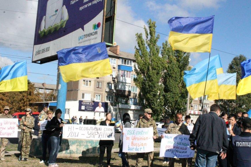 В Краматорске состоялся митинг (ФОТО), фото-2