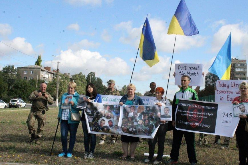 В Краматорске состоялся митинг (ФОТО), фото-4
