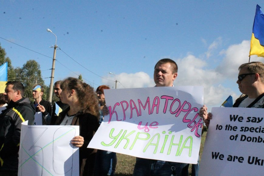 В Краматорске состоялся митинг (ФОТО), фото-1