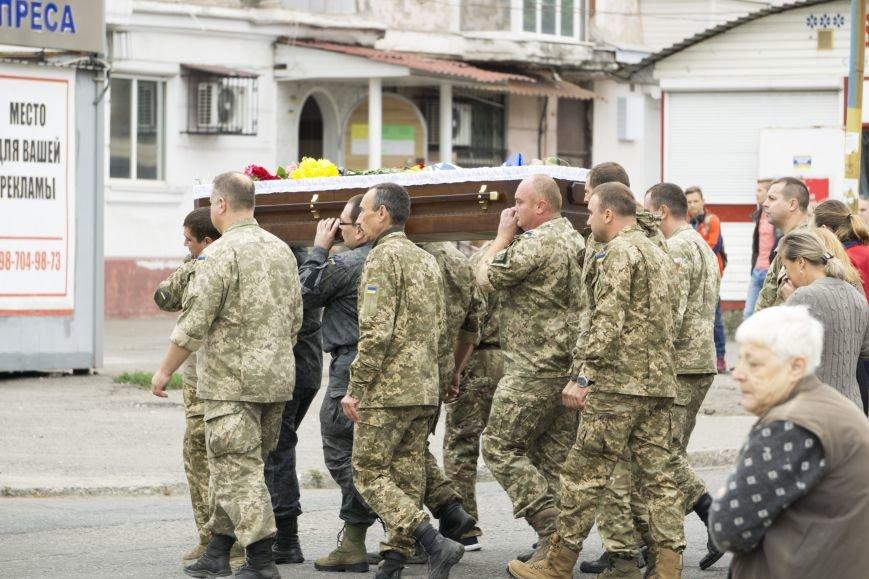 Каменчане простились с погибшим в АТО Максимом Самойловичем, фото-1