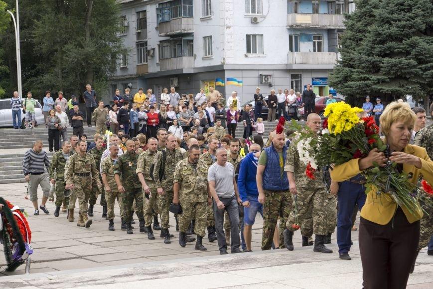 Каменчане простились с погибшим в АТО Максимом Самойловичем, фото-11