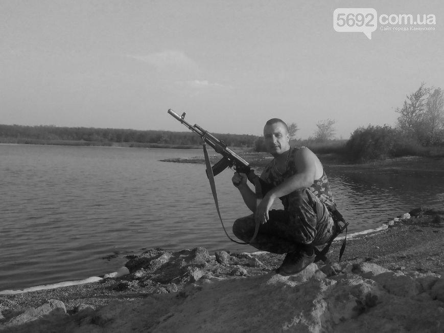Каменчане простились с погибшим в АТО Максимом Самойловичем, фото-13