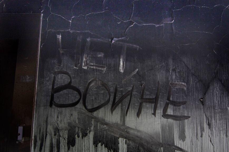 Правда о событиях на востоке Украины: книга «Мариуполь. Последний форпост». Сегодня - по специальной цене (ФОТО, ВИДЕО), фото-3