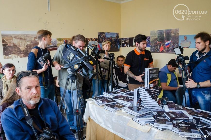 Правда о событиях на востоке Украины: книга «Мариуполь. Последний форпост». Сегодня - по специальной цене (ФОТО, ВИДЕО), фото-1