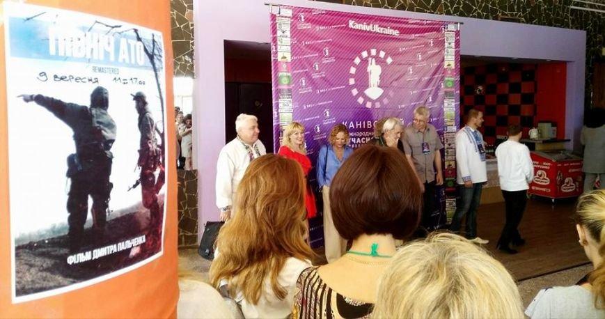 Краматорчанин поучаствовал в Международном фестивале кино, фото-2