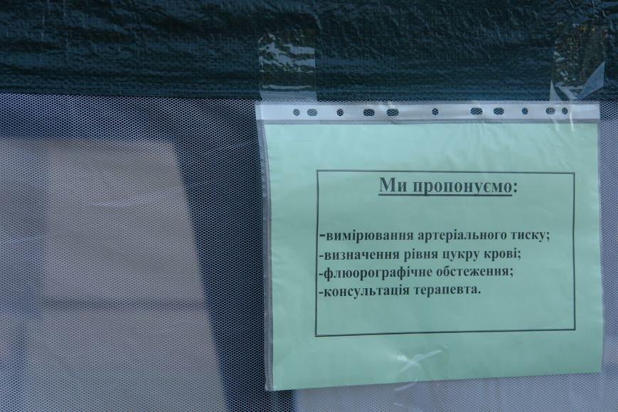 У Франківську серед вулиці лікарі надавали безкоштовні консультації мешканцям міста (ФОТО), фото-1