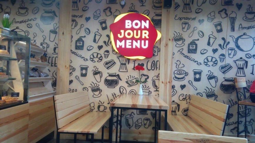 """Поесть на 100 грн: обыденный фаст-фуд в """"Bon Jour Menu"""" (ФОТО), фото-2"""