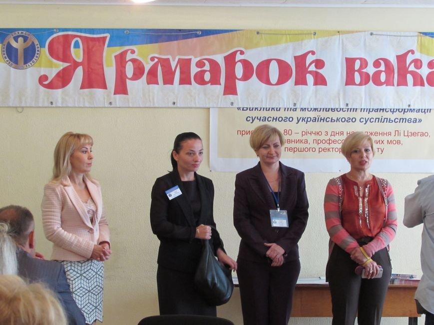 В Краматорске состоялась ярмарка вакансий, фото-1