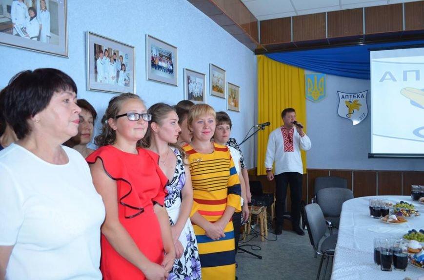 У Новограді-Волинському відбулися урочистості до Дня фармацевтичного працівника України, фото-2